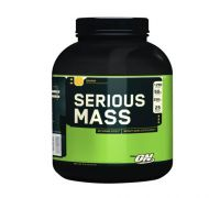 Optimum Serious Mass 2,7 кг
