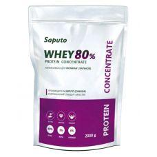 Протеин Saputo Whey 80 Protein 2000 г