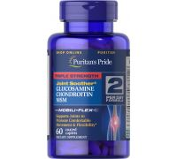 Puritan's Pride Triple Strength Glucosamine, Chondroitin & MSM 60 Caplets