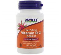 NOW Vitamin D3 2000 МЕ 120 softgels