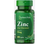 Puritan's Pride Zinc 50 mg 100 капсул