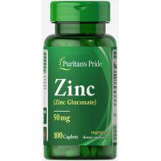 Витамины Puritan's Pride Zinc 50 mg 100 капсул